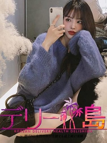 ミユ【♥E・乳・女・神♥】