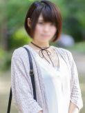 ☆つかさchan☆|うぶっこ学園でおすすめの女の子