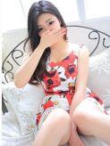 和果-HONOKA(23)|プラチナ素人clubでおすすめの女の子