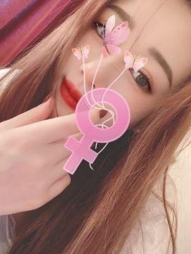 マナ|メンズエステ 雅美~MIYABI~で評判の女の子