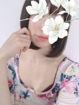 水川|メンズエステ 雅美~MIYABI~で評判の女の子