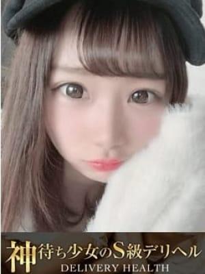 えり 神待ち少女のS級デリヘル-沼津・富士・御殿場デリヘル