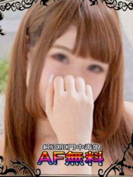 ミユキ|純正肛門中毒娘 AF無料で評判の女の子
