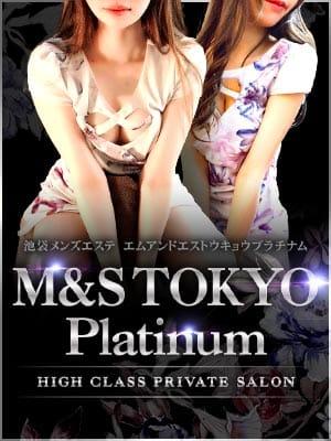 M&S(M&S Tokyo platinum)のプロフ写真1枚目