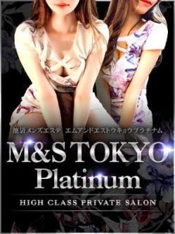 M&S|M&S Tokyo platinumでおすすめの女の子