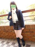 宮沢 しおん|放課後クラブ(福岡ハレ系)でおすすめの女の子