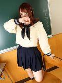 兎沙みみこ|放課後クラブ(福岡ハレ系)でおすすめの女の子