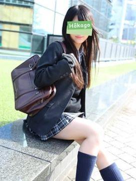 月宮まい 放課後クラブ(福岡ハレ系)で評判の女の子