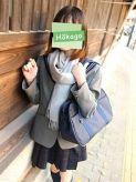 野原すずか|放課後クラブ(福岡ハレ系)でおすすめの女の子