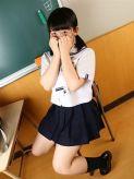 神田みこ|放課後クラブ(福岡ハレ系)でおすすめの女の子