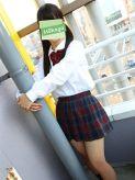葉月あいり|放課後クラブ(福岡ハレ系)でおすすめの女の子