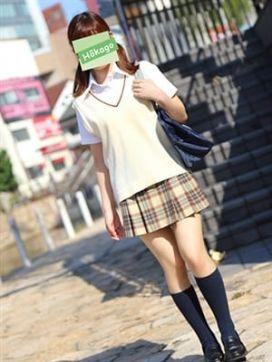 小野めいこ 放課後クラブ(福岡ハレ系)で評判の女の子