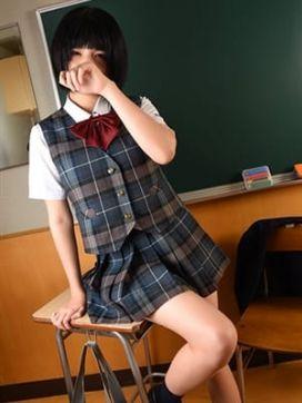 折原まる|放課後クラブ(福岡ハレ系)で評判の女の子