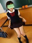 生駒まゆ|放課後クラブ(福岡ハレ系)でおすすめの女の子