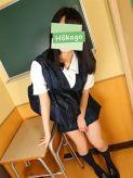 木下ひなた|放課後クラブ(福岡ハレ系)でおすすめの女の子