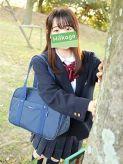 斉藤もえか|放課後クラブ(福岡ハレ系)でおすすめの女の子
