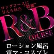 「選ばれたお客様だけに許された特別なひと時を・・体験動画公開中!」05/03(月) 01:43 | RED BERYL~レッドベリル~のお得なニュース