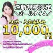 「【ご新規様限定】50分10,000円!」09/24(金) 15:01 | 大人女子ゴルフ部のお得なニュース