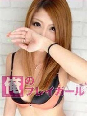 のどか|茨城県風俗で今すぐ遊べる女の子