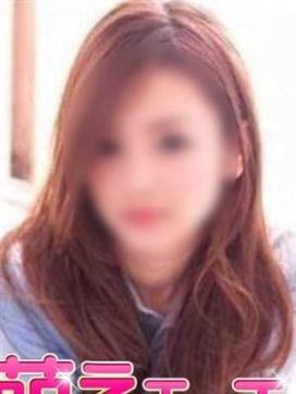 優奈|萌えエッチLADIESで評判の女の子