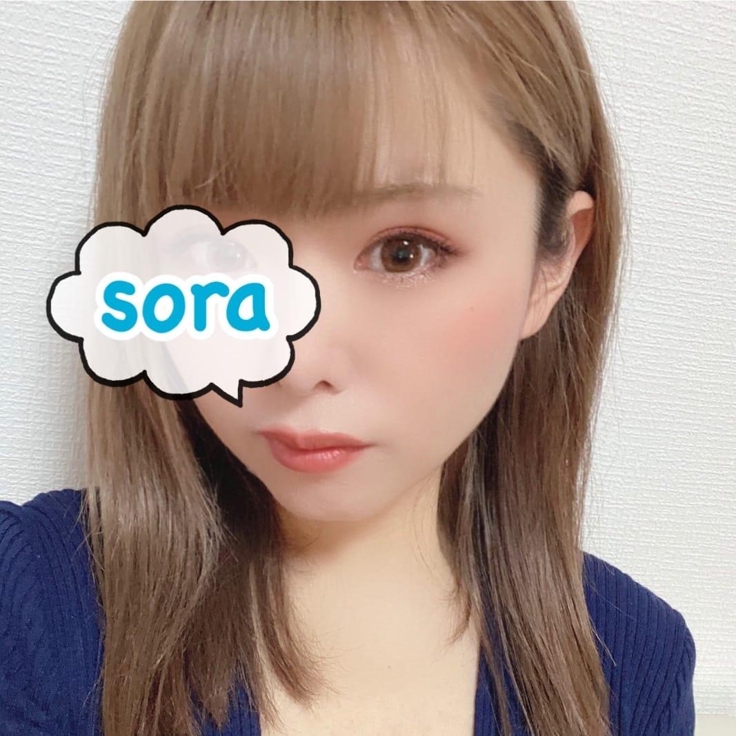 TERRASPA(テラスパ)