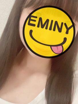 菊池|EMINYで評判の女の子