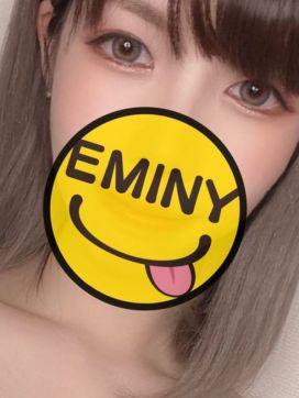 雨宮|EMINYで評判の女の子