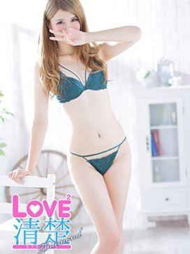 ちさと|Love Love 清楚で評判の女の子
