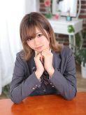れお ミスコレ横浜でおすすめの女の子