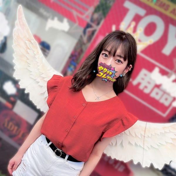 かれん【現役学生♡スレンダー美女!】 | とある風俗店やりすぎさーくる渋谷恵比寿店 色んな無料オプションしてみました(渋谷)