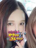 ちほ|とある風俗店やりすぎさーくる渋谷恵比寿店 色んな無料オプションしてみましたでおすすめの女の子