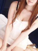 ハルナ|名古屋シークレット泡洗体-名駅店-でおすすめの女の子