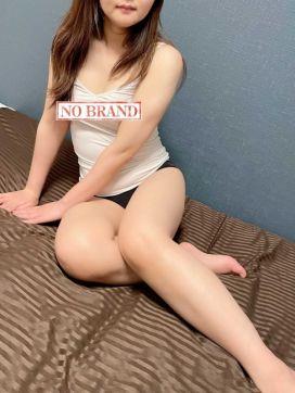 瀬那|NO BRANDで評判の女の子