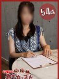 えいこ(昭和41年生まれ)|熟年カップル難波・日本橋~生電話からの営み~でおすすめの女の子