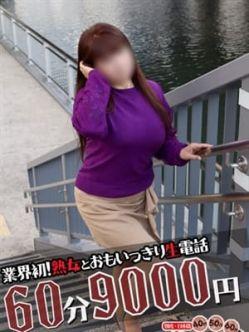 あかね(昭和38年生まれ)|熟年カップル難波・日本橋~生電話からの営み~でおすすめの女の子