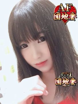 フウカ|強制2回抜き ドMな団地妻日本橋店で評判の女の子
