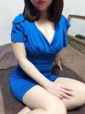 葵えり子|昭和リフレッシュ館でおすすめの女の子