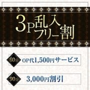 「最大8,000円割引!!3P乱入コースだけの特別割引!!」08/05(木) 17:04 | こうがん塾のお得なニュース