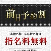 「前日予約で指名料がなんと無料に!!」08/05(木) 19:06 | こうがん塾のお得なニュース