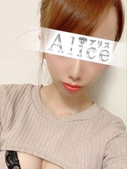 瀧澤せな Alice~アリス~でおすすめの女の子
