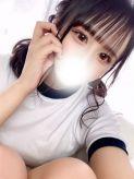 りか|Ares(アース)☆超恋人軍団☆広島最大級!!でおすすめの女の子