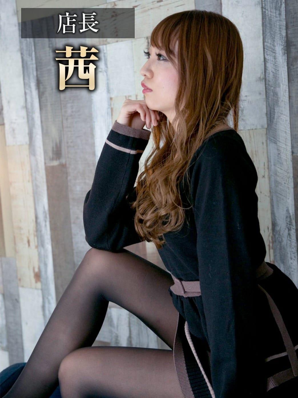 AKANE 茜(横浜 I LEAD(アイリード))のプロフ写真2枚目