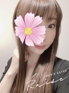 りょう|秋葉原・神田メンズエステRAISE(レイズ)で評判の女の子