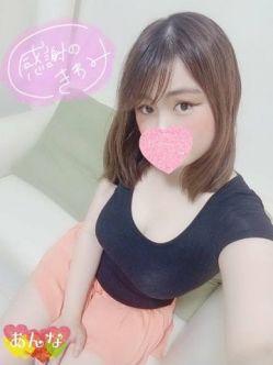 松岡|Spa Parfum(パルファン)でおすすめの女の子