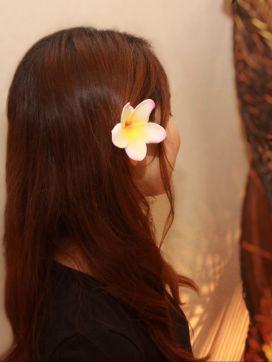 綾瀬 くるみ|ALMA 葛西本店〜アルマで評判の女の子