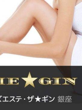 金田ちはる THE★GIN~ザ☆ギン 市ヶ谷店で評判の女の子