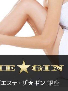 長澤あやみ THE★GIN~ザ☆ギン 市ヶ谷店で評判の女の子