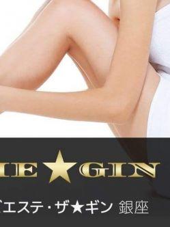 長澤あやみ|THE★GIN~ザ☆ギン 市ヶ谷店でおすすめの女の子