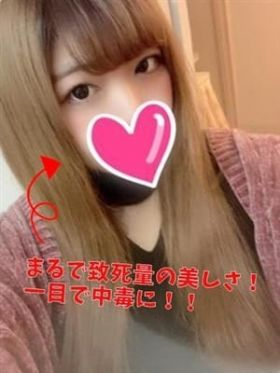 みく『愛嬌抜群の美巨乳娘』 |茨城県風俗で今すぐ遊べる女の子
