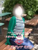 青山|人妻アロマ 横浜店でおすすめの女の子